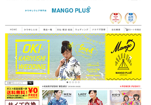 MANGO PLUS 楽天ショップ